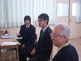 2013年12月16日 愛媛県立伊予農...